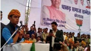 शिवराज सिंह के बेटे ने की राजनीति में एंट्री, मंच से दिया जोरदार भाषण
