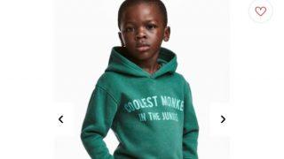 एचएंडएम ने 'कूलेस्ट मंकी इन द जंगल' अश्वेत बच्चे को मॉडल बनाने पर, मांगी माफी