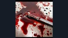 पहली कक्षा के छात्र पर लड़की ने स्कूल शौचालय में चाकू से किया हमला