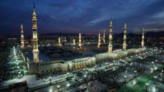 सरकार का बड़ा फैसला, खत्म की हज सब्सिडी, मुस्लिमों को अपने खर्च पर करनी होगी हज यात्रा