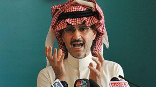 Prominent Saudi Billionaire, Alwaleed bin Talal, 'released'