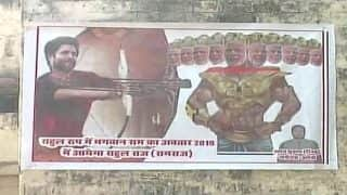 Rahul Gandhi Portrayed as Lord Ram And Krishna in Posters in UP Ahead of Amethi Visit