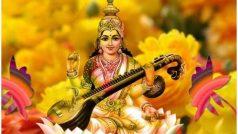 Basant Panchami 2018: इस शुभ मुहूर्त में करें मां सरस्वती की पूजा