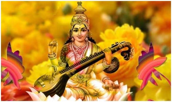 Basant Panchami 2019: बसंत पंचमी पर छात्र जपें मां सरस्वती के ये नाम, पूरी होगी हर कामना