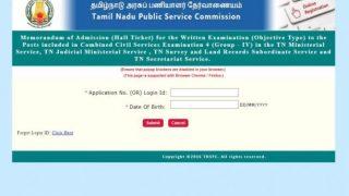 तमिलनाडु PSC ग्रुप-4 के एडमिट कार्ड जारी, ऐसे करें डाउनलोड