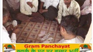 गांव की चौपालः चंकी पांडे से लेकर कांग्रेस और लव जिहाद तक की बातें