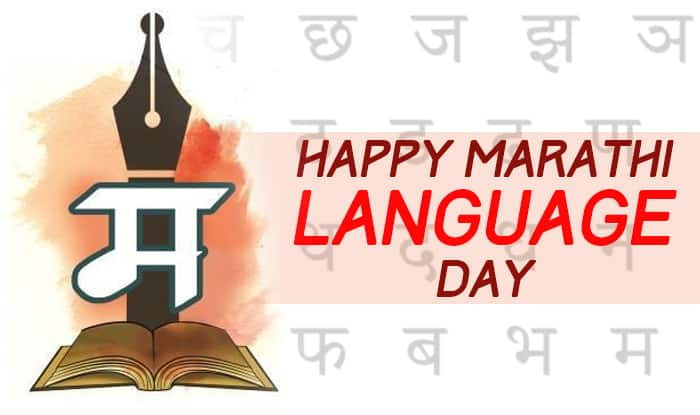 Happy Marathi Language Day 2018 History Significance And