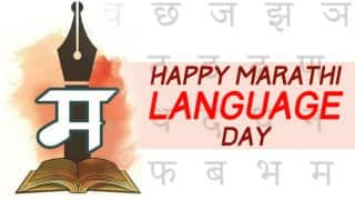 Marathi Language Day 2020: Govt to Table Bill For Making Marathi Compulsory in Schools Today