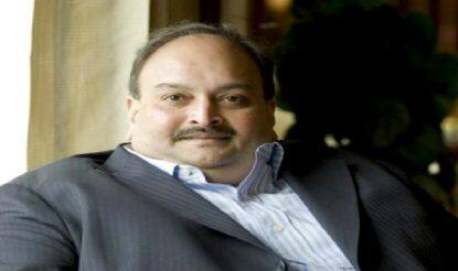 PNB Fraud Scam: I Will Face My Destiny, Have Done Nothing Wrong, Mehul Choksi Tells Employees