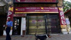 PNB घोटालाः बैंक के इंटरनल सिस्टम में बड़ी खामी, हर स्तर पर हुई लापरवाही