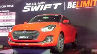 Maruti Swift 2018 Launched in India, Priced at INR 4.99 Lakh