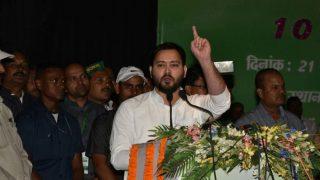 बिहार के भागलपुर में दो समुदायों में झड़प, तेजस्वी ने कहा- हार से बौखला कराया गया दंगा