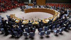 सीरिया में संघर्ष विराम के मसौदे पर यूएन की सुरक्षा परिषद में थमी वोटिंग, आज होने की उम्मीद