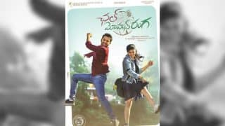 Chal Mohana Ranga First Look Out : Nithiin And Megha Akash Are All Set To Win Over Our Hearts With This Romantic Drama