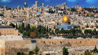 अमेरिका येरूशलम में खोलेगा दूतावास, इजरायल- फिलिस्तीन के बीच शांति के लिए योजना तैयार