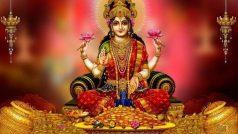 Vaibhav Laxmi Vrat: धन-धान्य, सौभाग्य देता है वैभव लक्ष्मी व्रत, जानें महत्व, पूजन विधि, व्रत नियम