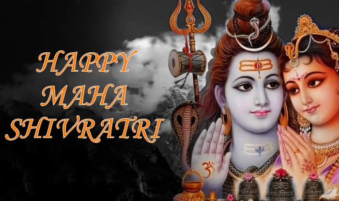 Mahashivratri 2020 Wishes Quotes Sms Whatsapp Forwards Facebook Status And Gif Which You Can Send To Celebrate