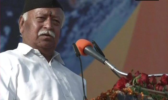 मेरठ में रविवार को विशाल समागम में संघ प्रमुख मोहन भागवत ने अपने 34 मिनट भाषण देते हुए संगठन की हिंदुत्व की अवधारणा को साफ किया. फोटो साभार- (एएनआई)