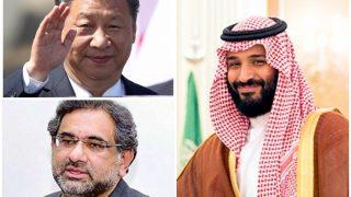 टेरर फंडिंग: चीन, सऊदी अरब और तुर्की ने मिलकर पाकिस्तान को बचाया