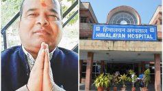 उत्तराखंडः BJP विधायक मगन लाल शाह का निधन, चमोली की थराली सीट से थे MLA