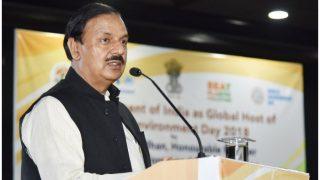 BJP नेता के खिलाफ सोशल नेटवर्किंग साइट पर किया अभद्र टिप्पणी, गिरफ्तार