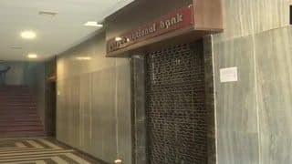 PNB Fraud: CBI Seals Punjab National Bank's MCB Brady House Branch in Mumbai From Where Transactions Were Carried Out