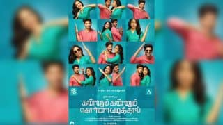 Kannum Kannum Kollaiyadithaal First Look: Dulquer Salmaan Unveils His Upcoming Film's Poster On Valentine's Day