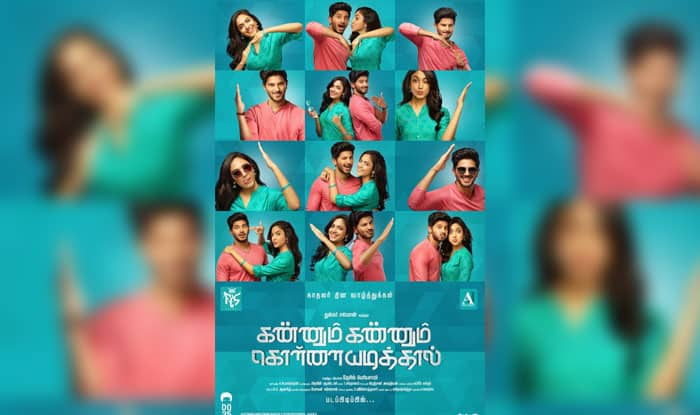 Dulquer Salmaan Sends Out A Special Gift To His Fans, Unveils Kannum Kannum Kollaiyadithaal's Poster - See Pic