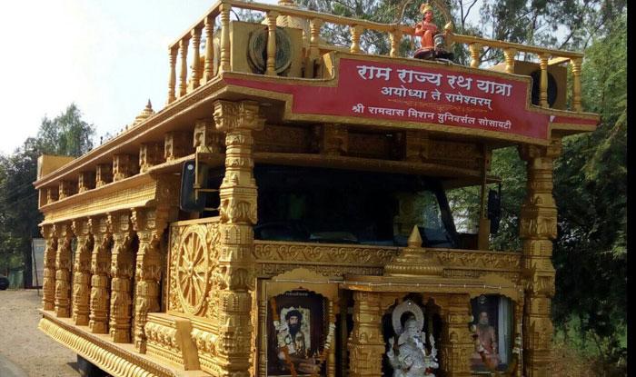 Ram Rajya Rath Yatra for Ayodhya temple   अयोध्या में राम मंदिर के लिए आज से रथ यात्रा, 6 राज्यों से होकर गुजरेगी