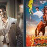 Seema Raja First Look: Sivakarthikeyan Fans Get The Perfect Treat On The Star's Birthday