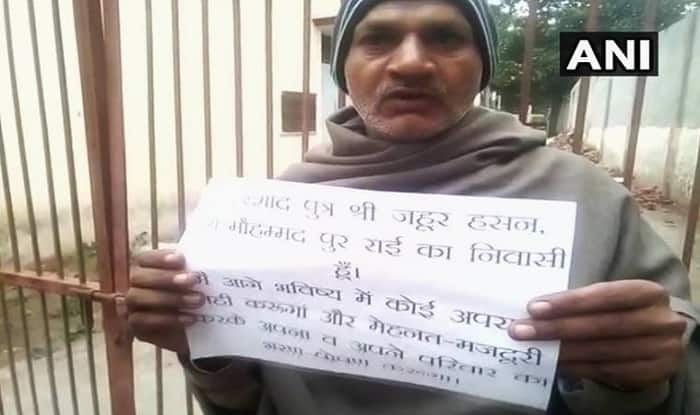 Uttar Pradesh: Fearing Encounter, Criminals in Kairana Carry Placards, Say Won't Commit Crime in Future