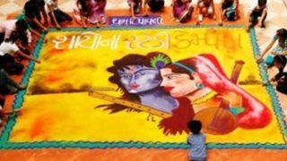 Holi के दिन बनाएं रंगोली, मां लक्ष्मी की होगी विशेष कृपा