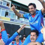 VIDEO: अफगानिस्तान ने वर्ल्डकप के लिए किया क्वालिफाई, खिलाड़ियों ने तूफानी अंदाज में मनाया जश्न