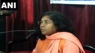 बीजेपी सांसद ने केंद्र सरकार को दी धमकी, आरक्षण खत्म किया तो बहेंगी खून की नदियां