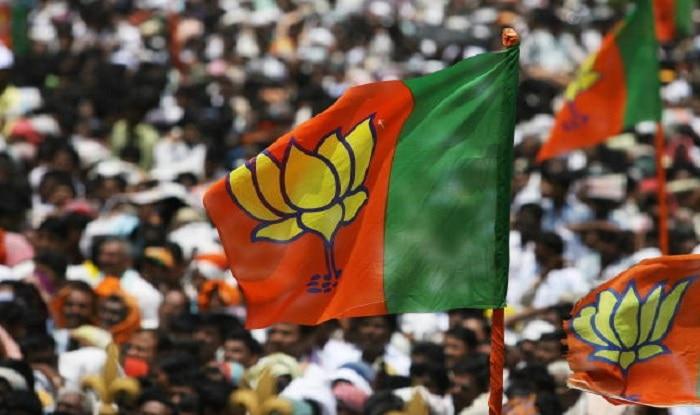 Karnataka Polls 2018: BJP's third list of candidates