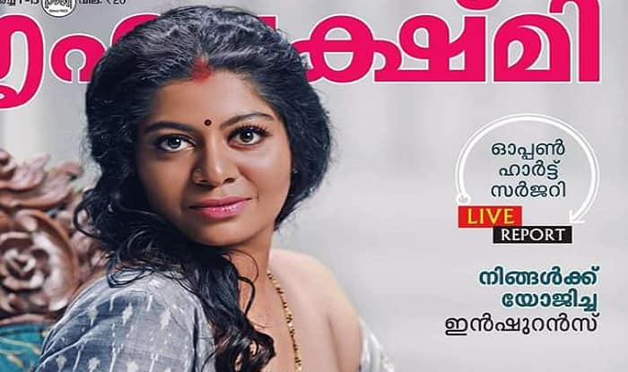 Sensational Cover pic of Malayalam Magazine is under big controversy