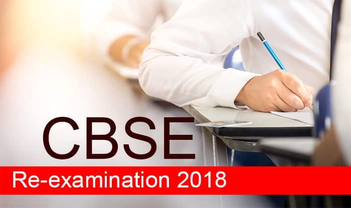 Cbse 12th and 10th Result 2018 - Re-Exam Prepration preparation and Date