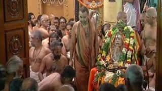 Kanchi Shankaracharya Jayendra Saraswati Laid to Rest Next to Senior Seer