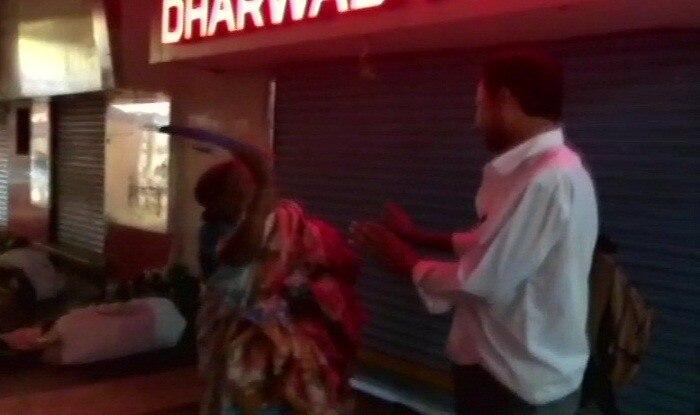 Karnataka: Elderly Woman Beats up Men For Misbehaving With Her at Hubli Bus Depot