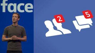 फेसबुक ने अपने यूजर्स के इनबॉक्स से जकरबर्ग के संदेश को हटाया: रिपोर्ट