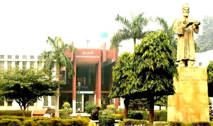 Jamia islamia University