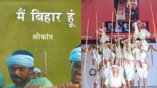 Happy Birthday Bihar : खुद को बिहारी कहलाने में लगता है बुरा तो पढ़ें 'मैं बिहार हूं'