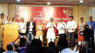 दिल्ली में शुरू हुआ मैथिली लिटरेचर फेस्टिवल