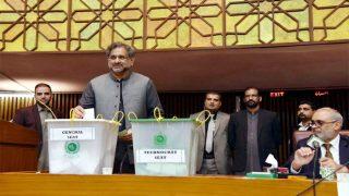 पाकिस्तानी सीनेट में शरीफ की पार्टी सबसे बड़ी बनकर उभरी, जानें इमरान को मिलीं कितनी सीटें