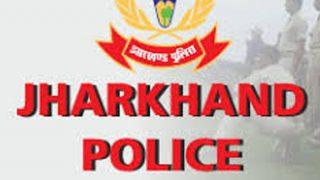 Jharkhand Police में है 955 पदों पर वैकेंसी, 7-10वीं पास कर सकते हैं अप्लाई