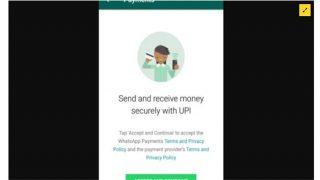 अब व्हाट्सएप को जोड़िए बैंक अकाउंट से और कीजिए ऑनलाइन पेमेंट