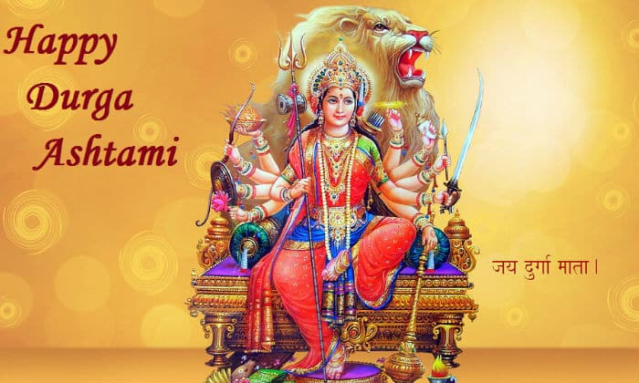 Durga Ashtami 2019: Know The Significance, Date, Puja Timings, Kanya Pujan Muharat And Importance of 8th Day of Chaitra Navratri