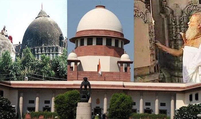 अयोध्या विवाद को लेकर सुप्रीम कोर्ट ने बुधवार को कई हस्तक्षेप याचिकाएं खारिज कर दीं.