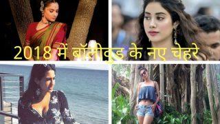 Most awaited Bollywood debuts of 2018: जाह्नवी, मौनी, वरीना हुसैन जानिए और कौन?