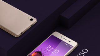 Lava ने 2400 रुपए में लॉन्च किया Z-50 स्मार्टफोन, ऐसे उठाएं ऑफर का लाभ